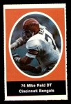 1972 Sunoco Stamps  Mike Reid  Front Thumbnail