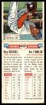 1955 Topps DoubleHeader #79 / 80 -  Roy Sievers / Art Fowler  Back Thumbnail