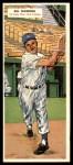 1955 Topps DoubleHeader #21 / 22 -  Bill Skowron / Frank Sullivan  Front Thumbnail