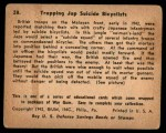 1941 Gum Inc. War Gum #28   Trapping Japanese Suicide Bicyclists Back Thumbnail
