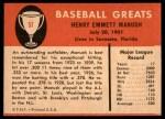 1961 Fleer #57  Heinie Manush  Back Thumbnail