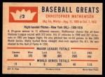 1960 Fleer #2  Christy Mathewson  Back Thumbnail