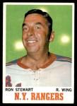 1970 Topps #64  Ron Stewart  Front Thumbnail