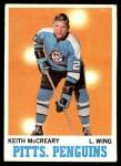 1970 Topps #93  Keith McCreary  Front Thumbnail