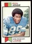 1973 Topps #151  Ron Jessie  Front Thumbnail