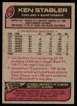1977 Topps #110  Ken Stabler  Back Thumbnail