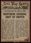 1962 Topps Civil War News #62   The General Dies Back Thumbnail
