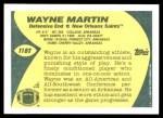 1989 Topps Traded #118 T Wayne Martin  Back Thumbnail