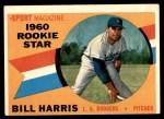 1960 Topps #128   -  Bill Harris Rookie Star Front Thumbnail