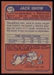 1973 Topps #416  Jack Snow  Back Thumbnail