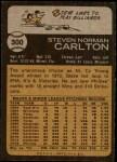 1973 Topps #300  Steve Carlton  Back Thumbnail