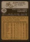 1973 Topps #563  Larry Haney  Back Thumbnail