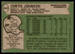 1978 Topps #342  Curtis Johnson  Back Thumbnail
