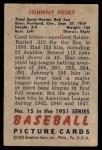 1951 Bowman #15  Johnny Pesky  Back Thumbnail