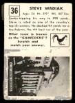 1951 Topps Magic #36  Steve Wadiak  Back Thumbnail