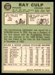 1967 Topps #168  Ray Culp  Back Thumbnail