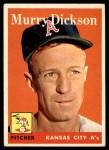1958 Topps #349  Murry Dickson  Front Thumbnail