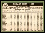 1967 Topps #354   Cubs Team Back Thumbnail