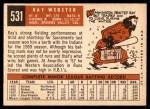 1959 Topps #531  Ray Webster  Back Thumbnail