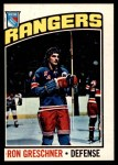 1976 O-Pee-Chee NHL #154  Ron Greschner  Front Thumbnail