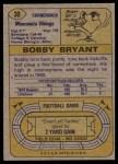 1974 Topps #30  Bobby Bryant  Back Thumbnail