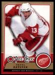 2008 O-Pee-Chee #251  Pavel Datsyuk   Front Thumbnail