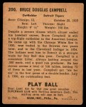 1940 Play Ball #200  Soupy Campbell  Back Thumbnail