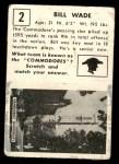 1951 Topps Magic #2  Bill Wade  Back Thumbnail