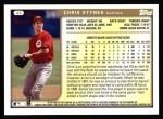 1999 Topps #42  Chris Stynes  Back Thumbnail