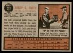 1962 Topps #531  Bobby Gene Smith  Back Thumbnail