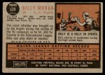 1962 Topps #539  Billy Moran  Back Thumbnail