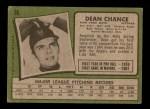 1971 Topps #36  Dean Chance  Back Thumbnail