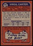 1973 Topps #392  Virgil Carter  Back Thumbnail