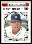 1970 Topps #467   -  Denny McLain All-Star Front Thumbnail