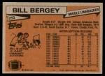 1981 Topps #250  Bill Bergey  Back Thumbnail