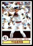 1979 Topps #217  Steve Dillard  Front Thumbnail