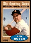 1962 Topps #392   -  Ken Boyer All-Star Front Thumbnail