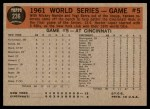 1962 Topps #236   1961 World Series - Game #5 - Yanks Crush Reds in Finale Back Thumbnail