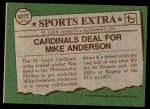 1976 Topps Traded #527 T Mike Anderson  Back Thumbnail