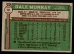 1976 Topps #18  Dale Murray  Back Thumbnail