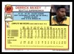 1992 Topps #27  Derrick McKey  Back Thumbnail