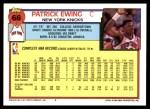 1992 Topps #66  Patrick Ewing  Back Thumbnail