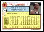 1992 Topps #91  Terry Cummings  Back Thumbnail