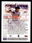 2000 Topps #479 D  -  Alex Rodriguez Wins Fan $1 Million - Magic Moments Back Thumbnail