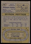 1974 Topps #484  Myron Pottios  Back Thumbnail