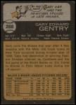 1973 Topps #288  Gary Gentry  Back Thumbnail