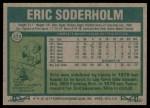 1977 Topps #273  Eric Soderholm  Back Thumbnail