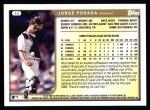 1999 Topps #43  Jorge Posada  Back Thumbnail