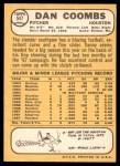 1968 Topps #547  Dan Coombs  Back Thumbnail