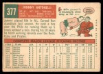 1959 Topps #377  Johnny Antonelli  Back Thumbnail